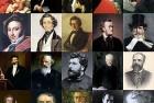 Ιστορία Μουσικής